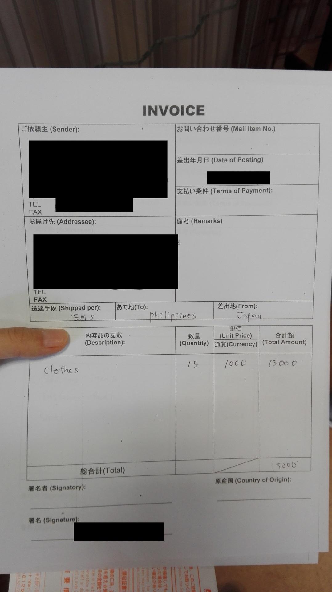 ems-invoice.jpg