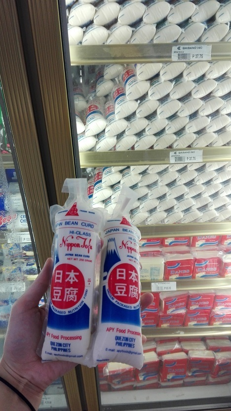 ガイサノ_日本豆腐.jpg