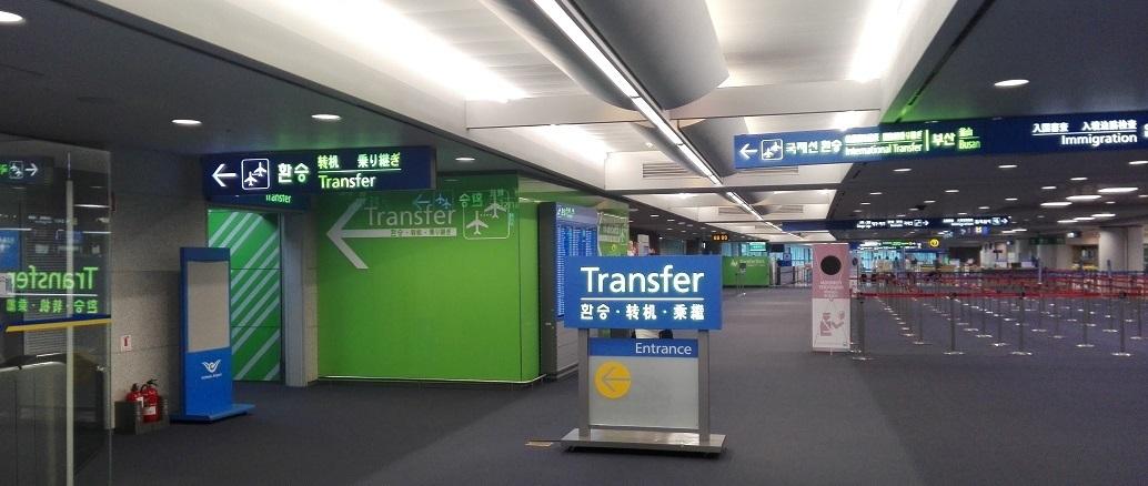 インチョン空港乗継.jpg