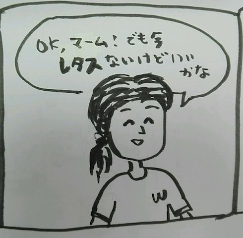 yonkoma-burger-3.jpg